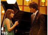 TBSオンデマンド「オレンジデイズ #7」