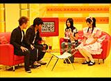 TBSオンデマンド「スピードワゴンと裸の××アイドル1 #6 仲村みう&桜川ひめこ」