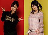 TBSオンデマンド「スピードワゴンと裸の××アイドル2 #3 尾崎ナナ&谷麻紗美」