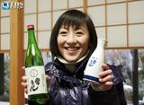TBSオンデマンド「木村郁美のほろ酔い紀行〜北陸・日本酒編〜」