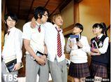 TBSオンデマンド「ヤンキー君とメガネちゃん #7」