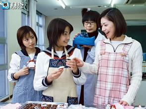 TBSオンデマンド「悪いオンナ『ルーズソックス刑事』 #2」