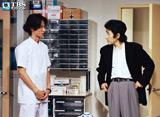 TBSオンデマンド「美しい人 #3」