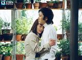 TBSオンデマンド「美しい人 #10」