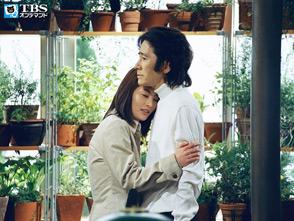 TBSオンデマンド「美しい人 最終章 ダンディライオンの愛」