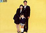 TBSオンデマンド「スウィート・ホーム」 30daysパック