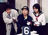 TBSオンデマンド「悪いオンナ『ルーズソックス刑事』」 30daysパック