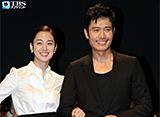 イ・ビョンホン&キム・テヒ緊急来日!「アイリス」独占密着SP2010完全版