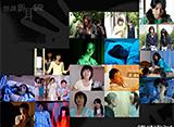 TBSオンデマンド「怪談新耳袋 第5シリーズ」