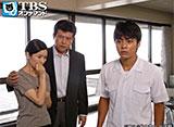 TBSオンデマンド「世界の中心で、愛をさけぶ #6」