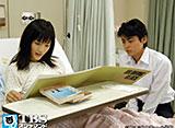 TBSオンデマンド「世界の中心で、愛をさけぶ #8」