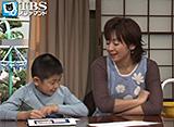TBSオンデマンド「吾輩は主婦である #5」