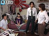 TBSオンデマンド「吾輩は主婦である #15」