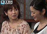 TBSオンデマンド「吾輩は主婦である #16」