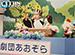 TBSオンデマンド「十年愛 #10」