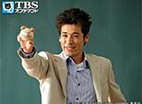 TBSオンデマンド「ROOKIES #1」