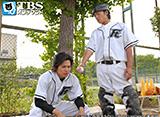 TBSオンデマンド「ROOKIES #5」
