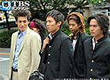 TBSオンデマンド「ROOKIES #7」