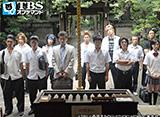 TBSオンデマンド「ROOKIES #9」
