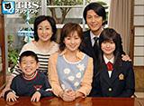 TBSオンデマンド「吾輩は主婦である #21〜#40」 30daysパック