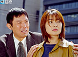 TBSオンデマンド「QUIZ」 30daysパック