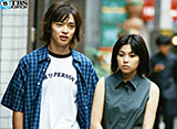 TBSオンデマンド「コワイ童話『ラプンツェル』」 30daysパック