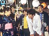 TBSオンデマンド「青い鳥 #3」