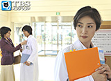 TBSオンデマンド「Around40〜注文の多いオンナたち〜 #3」
