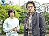 TBSオンデマンド「Around40〜注文の多いオンナたち〜 #5」