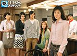 TBSオンデマンド「Around40〜注文の多いオンナたち〜 #7」