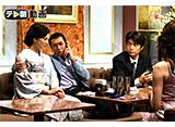 テレ朝動画「松本清張 黒革の手帖 #2」