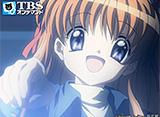 TBSオンデマンド「Kanon #10 丘の上の鎮魂歌〜requiem〜」