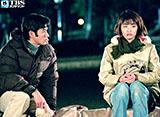 TBSオンデマンド「理想の結婚 #4」