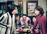 TBSオンデマンド「理想の結婚 #6」