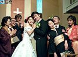 TBSオンデマンド「理想の結婚 #10」
