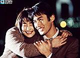 TBSオンデマンド「理想の結婚」 30daysパック