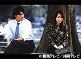 関西テレビ おんでま「天体観測 #3」
