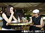 関西テレビ おんでま「天体観測 #7」