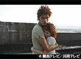 関西テレビ おんでま「天体観測 #8」