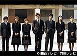 関西テレビ おんでま「天体観測 #12」