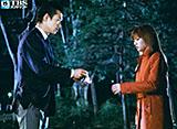 TBSオンデマンド「First Love #2」