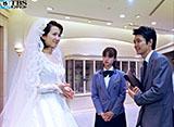 TBSオンデマンド「First Love #3」