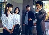 TBSオンデマンド「First Love #4」