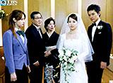 TBSオンデマンド「First Love #11」
