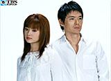 TBSオンデマンド「First Love」 30daysパック