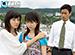 TBSオンデマンド「Tomorrow 陽はまたのぼる #2」