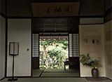 カンテレドーガ「京都・町歩き 洛西 前編」