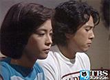 TBSオンデマンド「岸辺のアルバム #4」