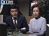 TBSオンデマンド「岸辺のアルバム #5」