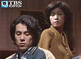 TBSオンデマンド「岸辺のアルバム #8」